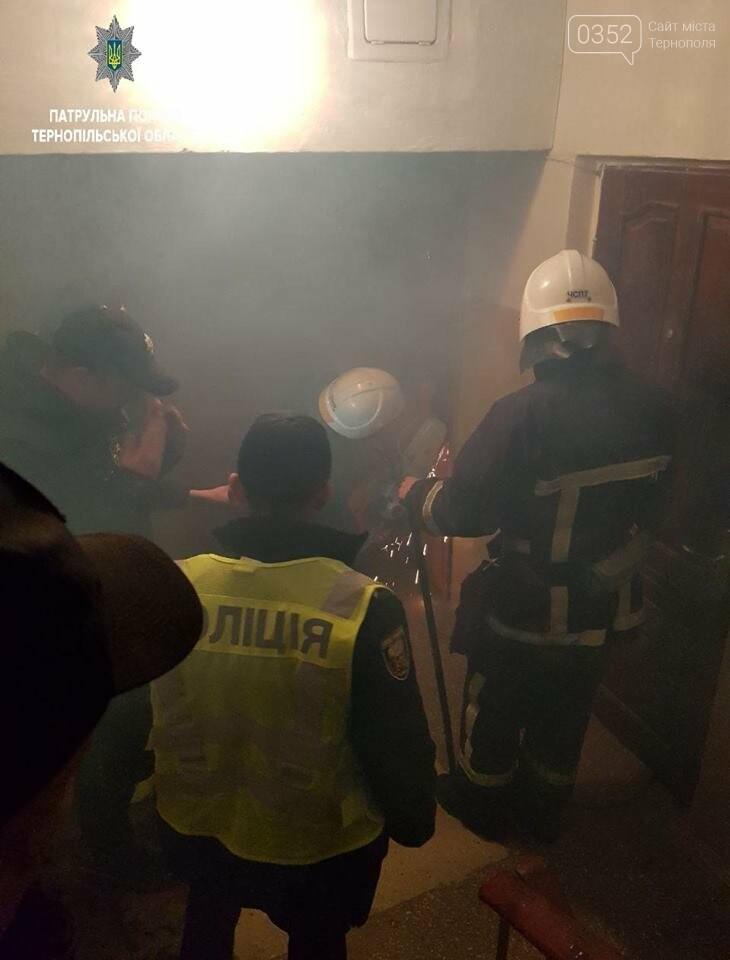 У Тернополі чоловік із сокирою зачинився в чужій квартирі (фото), фото-1