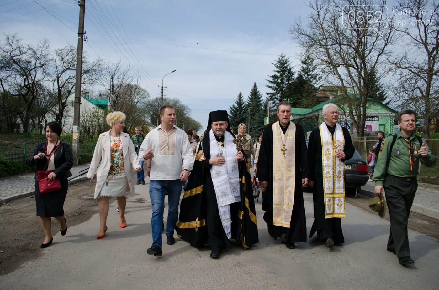 У Підгайцях відзначили «День першої пластової присяги», фото-3