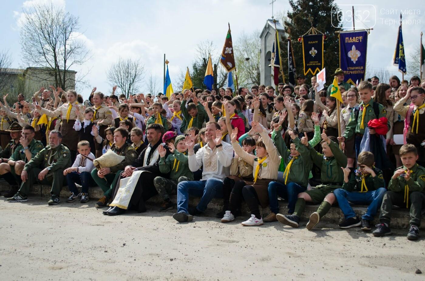 У Підгайцях відзначили «День першої пластової присяги», фото-1