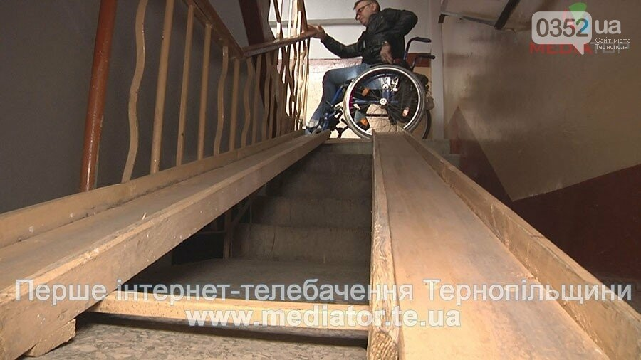 У Тернополі інваліди ризикують життям (фото, відео), фото-2
