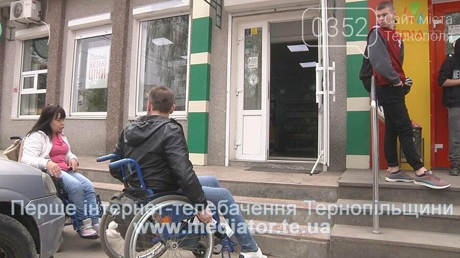 У Тернополі інваліди ризикують життям (фото, відео), фото-4