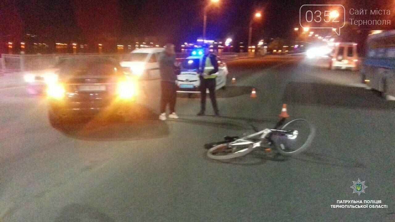 У Тернополі збили велосипедиста: чоловік в лікарні (ФОТО), фото-1