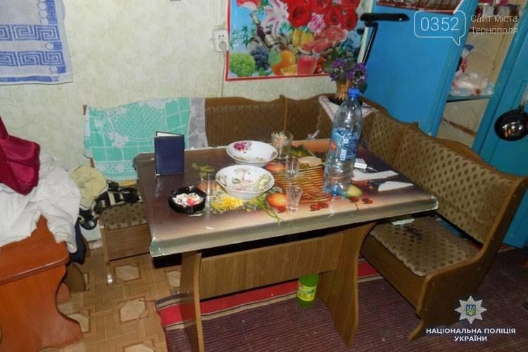 У Тернополі жінка намагалась зарізати нового знайомого (фото), фото-1