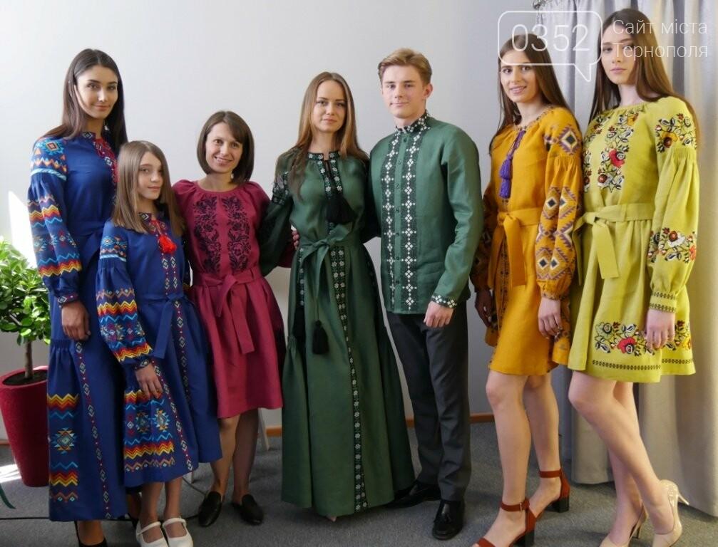 У центрі Тернополя відкрили перший шоу-рум бренду дизайнерських ... 758c35dff0abb