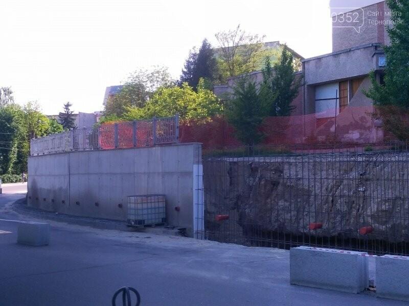 У Тернополі ремонтують підпірну стінку на Миру, фото-2