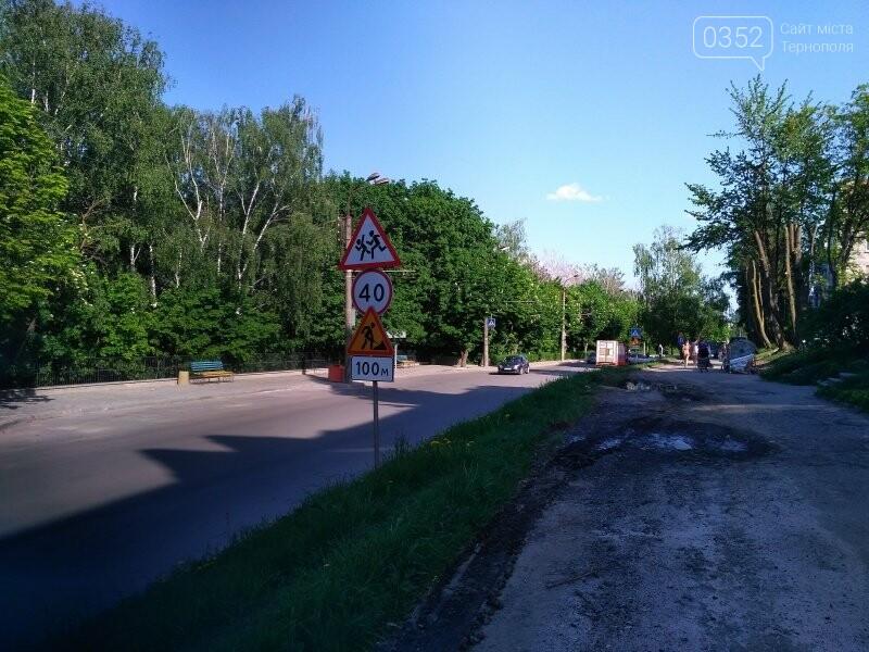 У Тернополі ремонтують підпірну стінку на Миру, фото-4