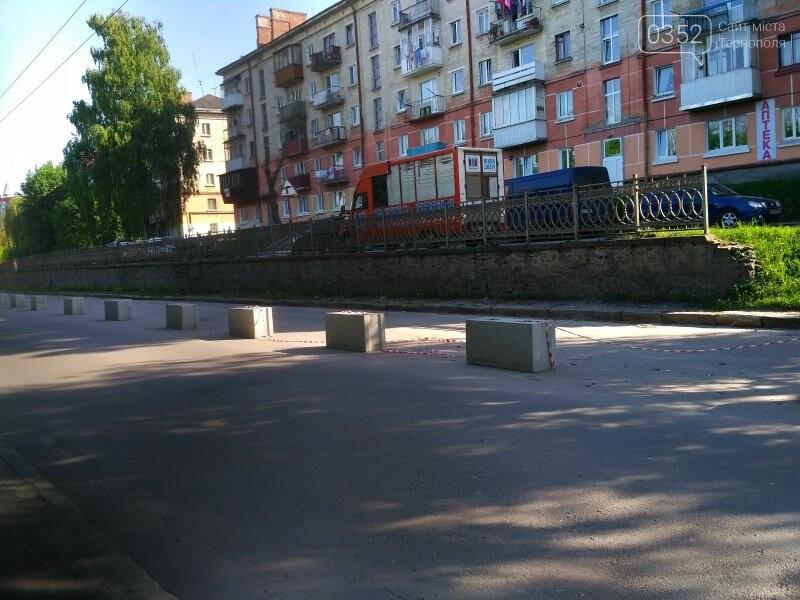 У Тернополі ремонтують підпірну стінку на Миру, фото-3