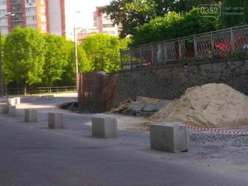 У Тернополі ремонтують підпірну стінку на Миру, фото-1