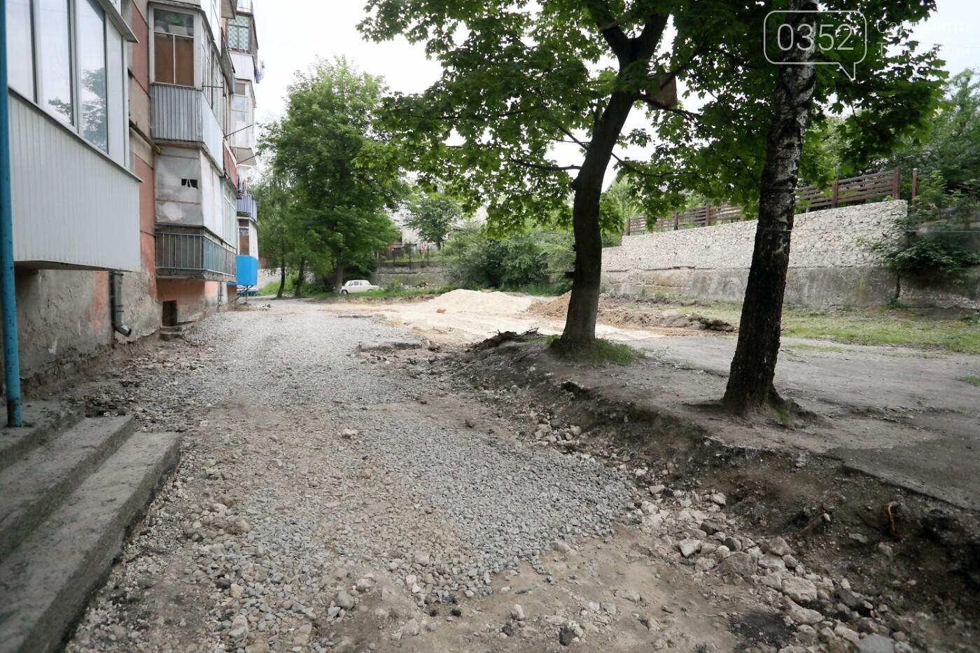 На вулиці Макаренка розпочали ремонт двору , фото-3