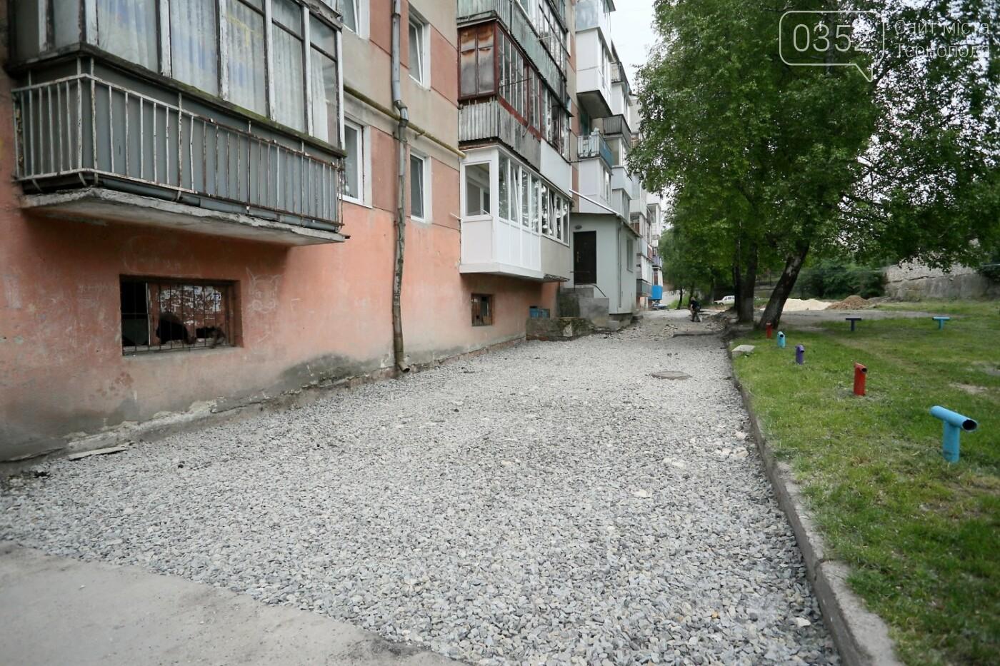 На вулиці Макаренка розпочали ремонт двору , фото-2