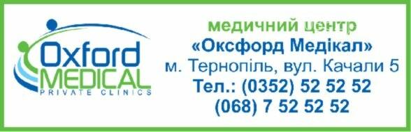 Лікарі Тернополя розвіюють міфи стосовно підвищеного артеріального тиску, фото-1