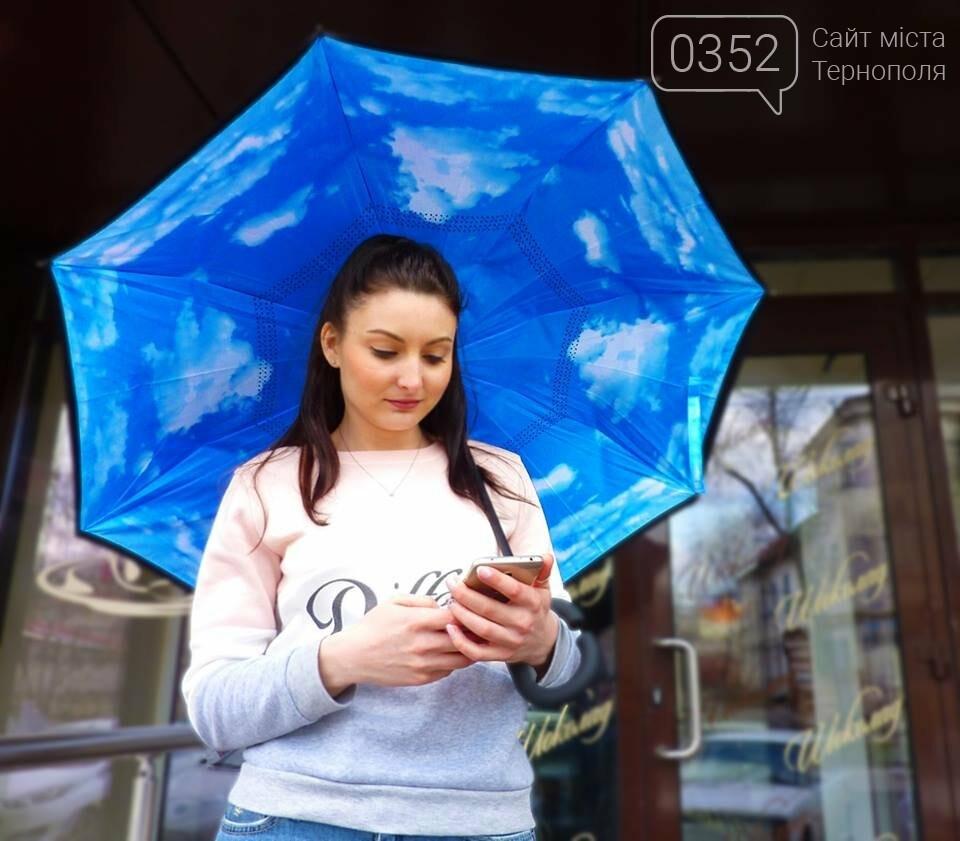 Найстильніша, зручніша і яскравіша парасолька цього року!, фото-2
