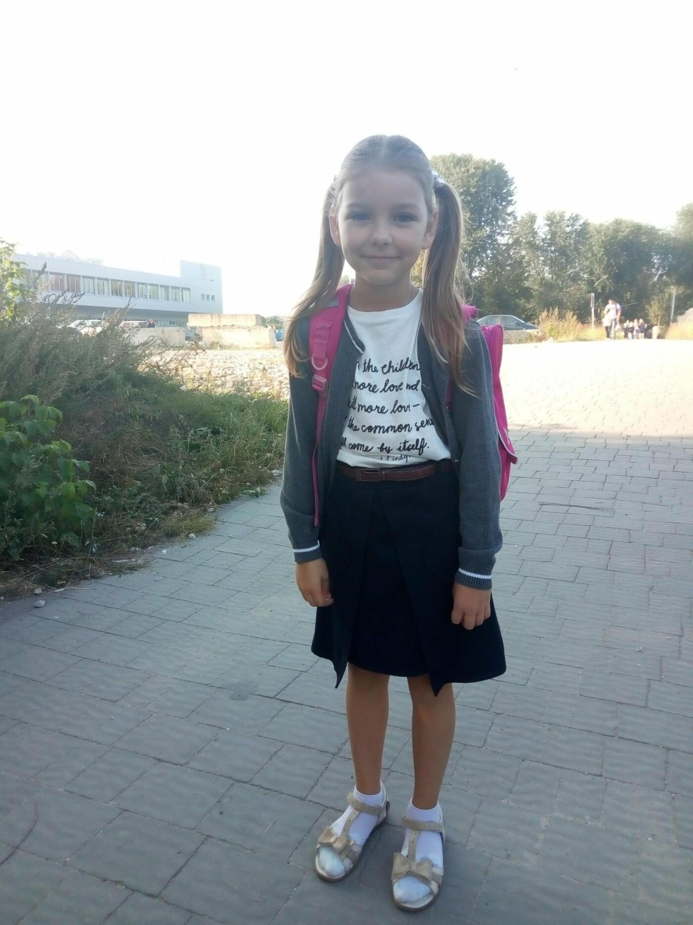 Олександра, 2 клас