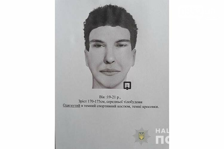 Розшукують зловмисників, що пограбували тернополянина у парку (фото), фото-1