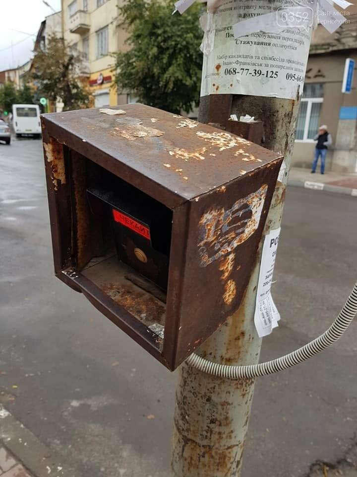 """""""Можливо, це нова технологія нашого міста?"""": на Тернопільщині корозія металу майже знищила світлофор (ФОТО), фото-1"""