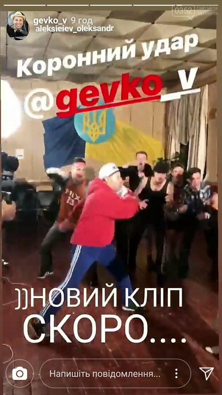 Тернопільський «ВІА-Кіп'яток» закінчив знімати свій кліп: деякі моменти зйомки (ФОТО, ВІДЕО), фото-8