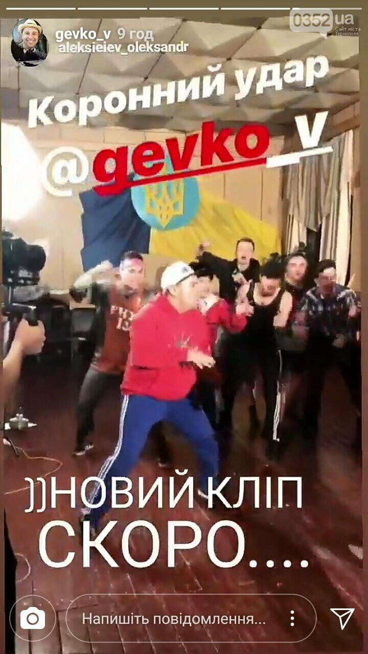 Тернопільський «ВІА-Кіп'яток» закінчив знімати свій кліп: деякі моменти зйомки (ФОТО, ВІДЕО), фото-9
