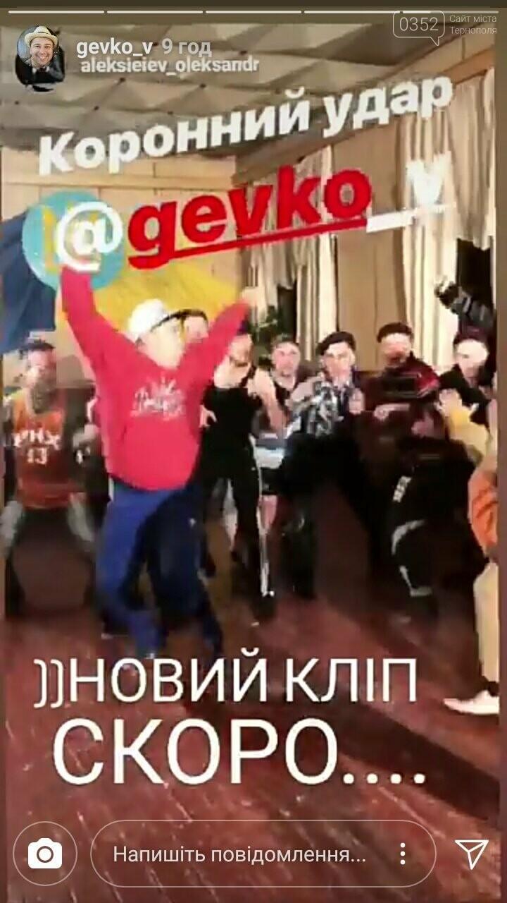 Тернопільський «ВІА-Кіп'яток» закінчив знімати свій кліп: деякі моменти зйомки (ФОТО, ВІДЕО), фото-6