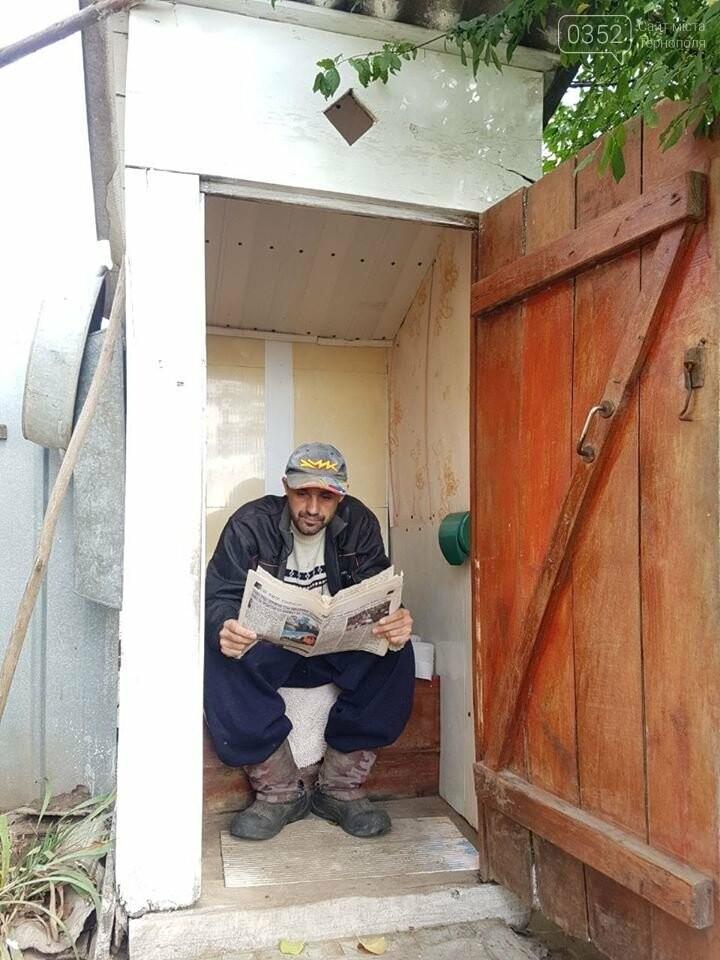 """Папараці """"підстерегли"""" Володьку з """"ВІП-Тернопіль"""" у туалеті (ФОТО), фото-1"""