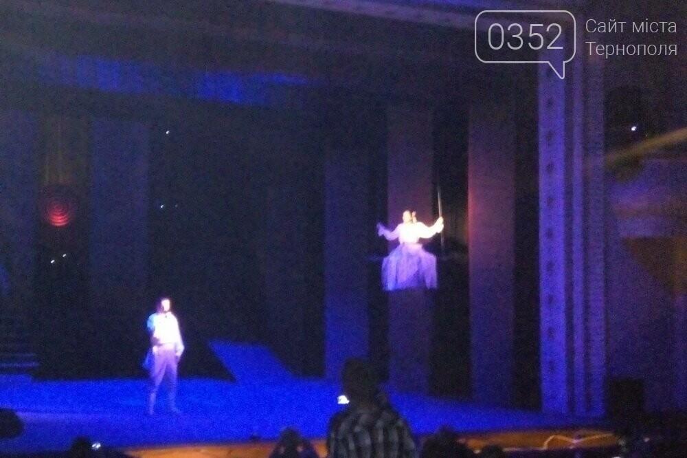 Тернополян запрошують на містичну виставу, в якій героїня підніметься з гойдалкою на висоту 2-го поверху, фото-1