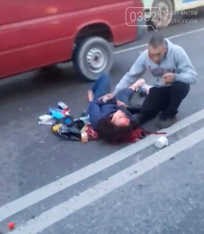"""У Тернополі на Микулинецькій авто збило жінку, """"швидка"""" зволікала з госпіталізацією (УВАГА! ШОКУЮЧІ КАДРИ, ФОТО,18+), фото-1"""