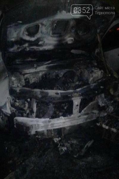 У Тернополі з невідомих причин вночі горів автомобіль (фото), фото-1
