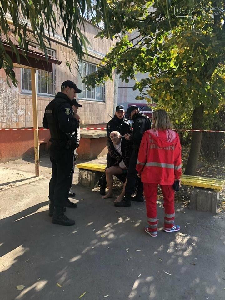 У Тернополі мешканець будинку на Протасевича, 4 в стадії загострення шизофренії кинувся з ножем на молоду сім'ю з маленькою дитиною і погро..., фото-3