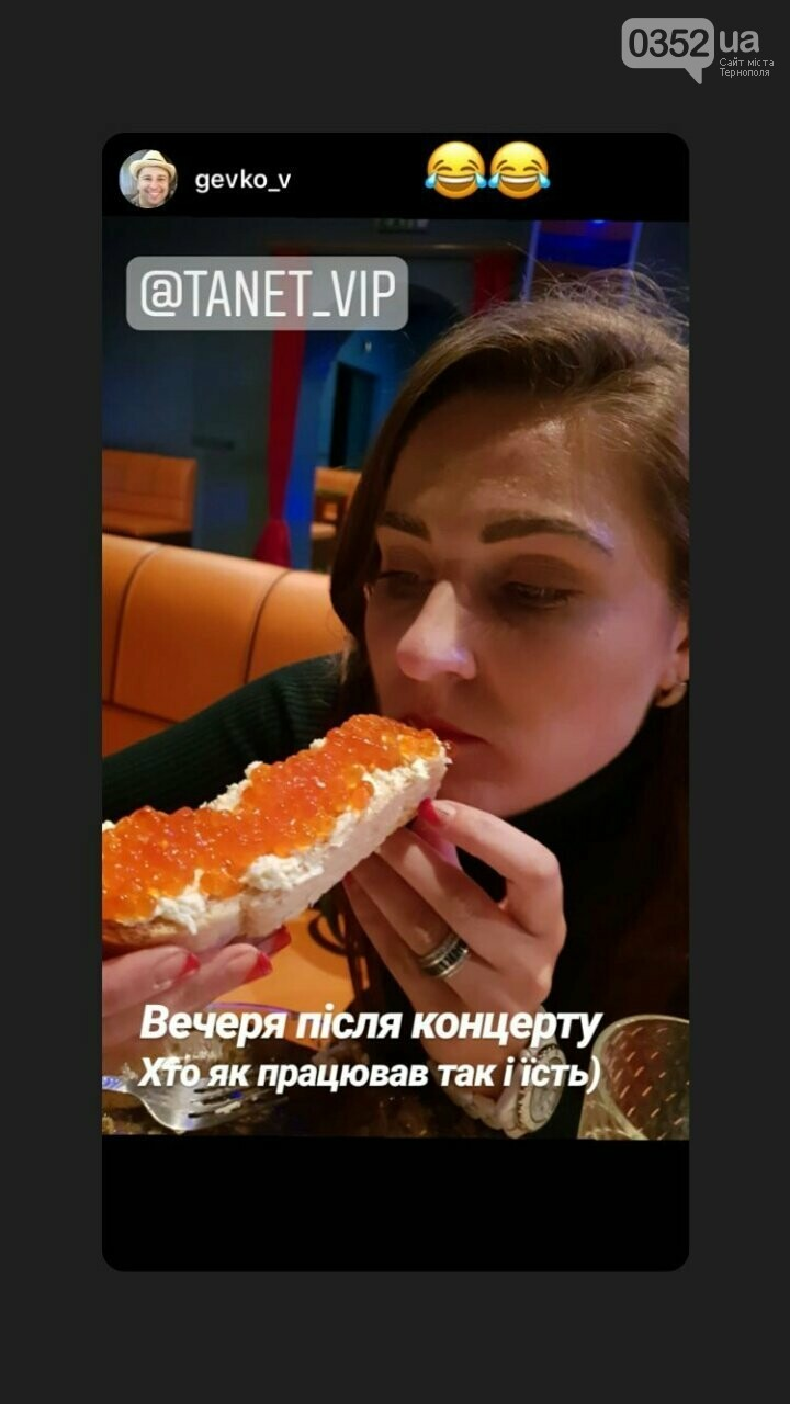 «Хто як працює – так і їсть», - тернополянка Тетяна Песик показала як правильно вечеряти (ФОТОФАКТ), фото-1