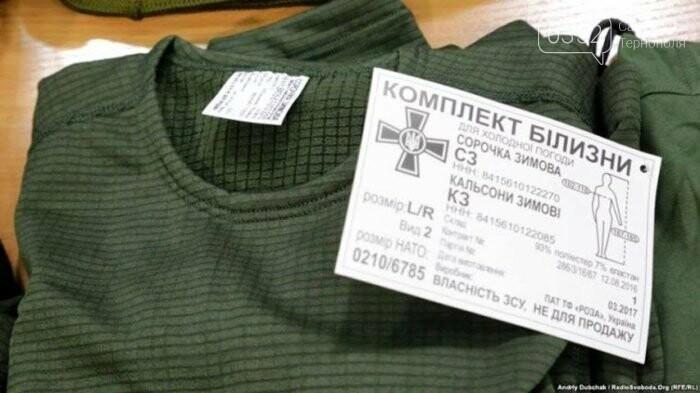 На одному із ринків Тернопільщини торгують термобілизною, яка належить ЗСУ (ФОТО), фото-2