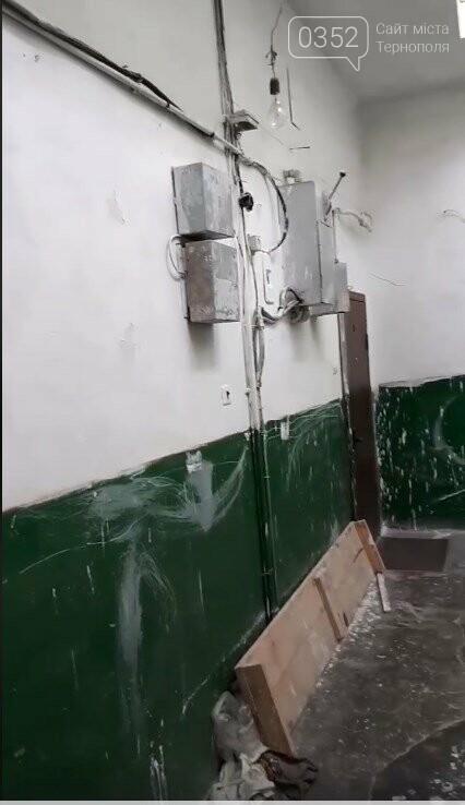 Мешканці вул.Валова за 25 років ще не бачили нормальної роботи тернопільського ЖЕКу (ФОТО), фото-4
