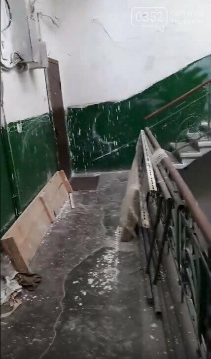 Мешканці вул.Валова за 25 років ще не бачили нормальної роботи тернопільського ЖЕКу (ФОТО), фото-2