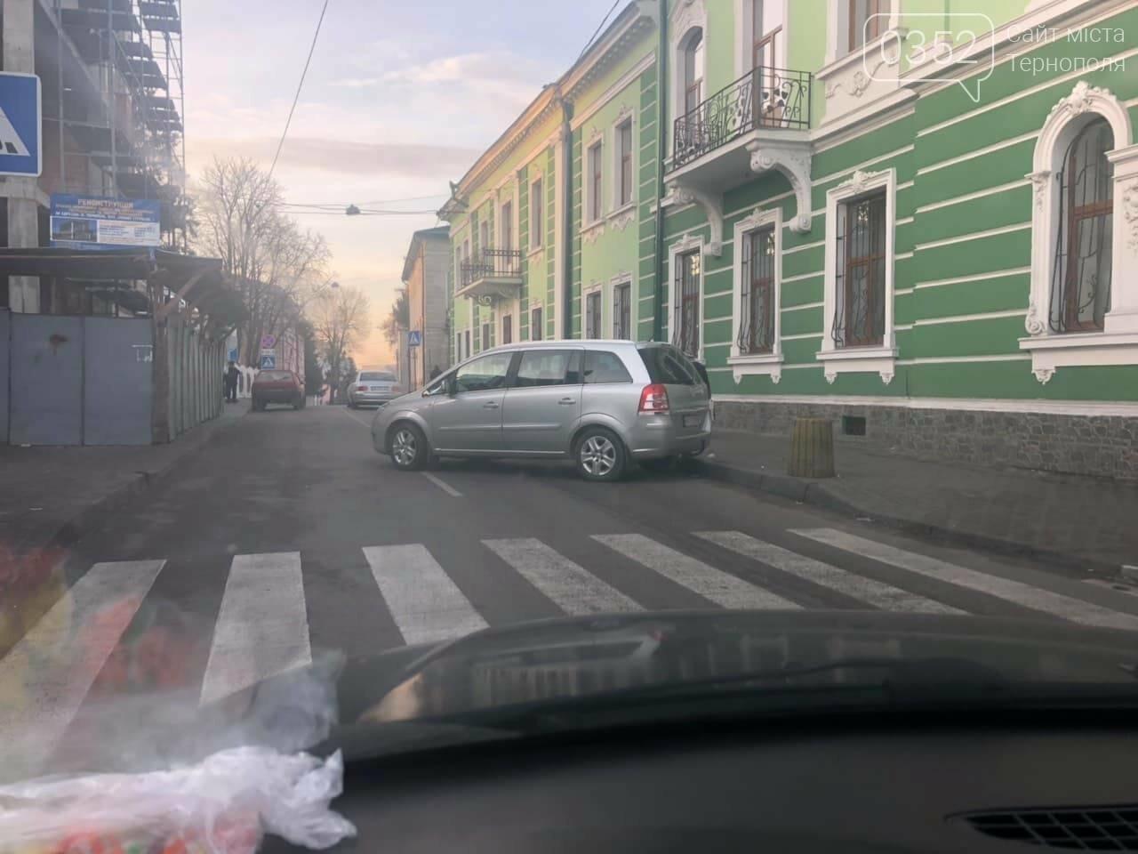 У Тернополі на вулиці Січових Стрільців невідомий припаркував своє авто посеред дороги (ФОТО), фото-3