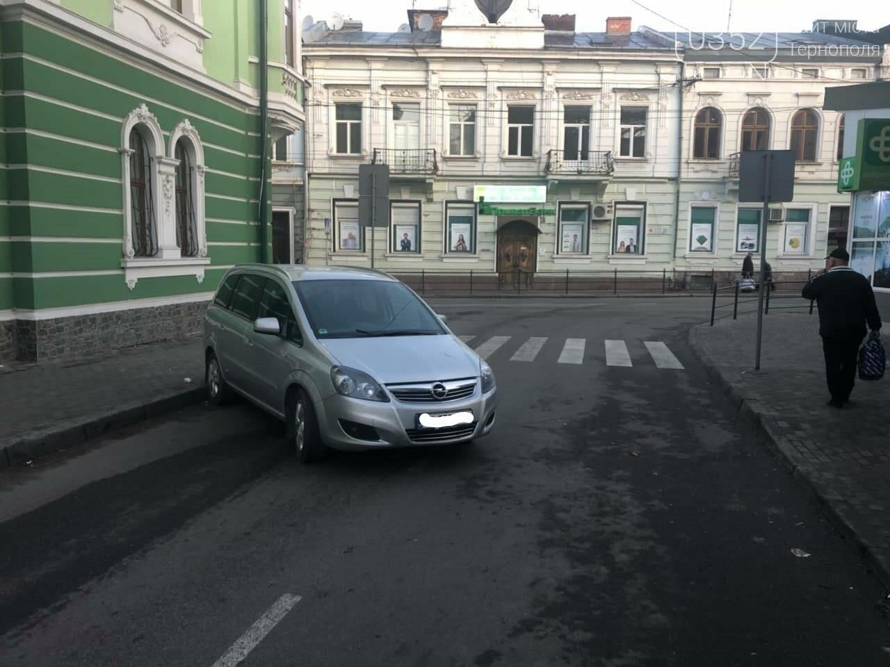 У Тернополі на вулиці Січових Стрільців невідомий припаркував своє авто посеред дороги (ФОТО), фото-2