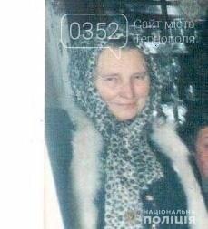 На Тернопільщині розшукують зниклу пенсіонерку (фото), фото-1