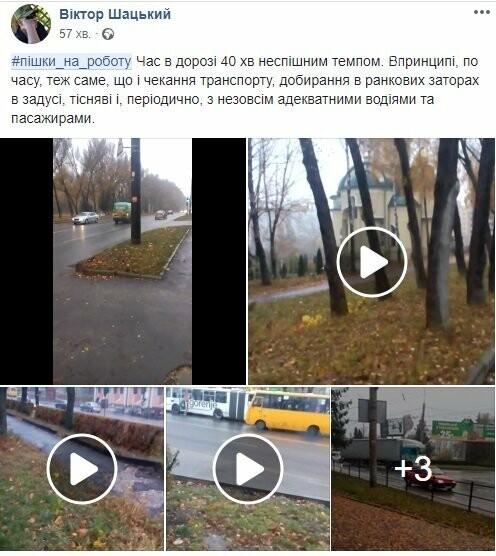 Тернополяни влаштували флешмоб-бойкот: ходять на роботу пішки (фото, відео), фото-6