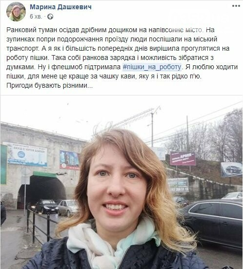 Тернополяни влаштували флешмоб-бойкот: ходять на роботу пішки (фото, відео), фото-5