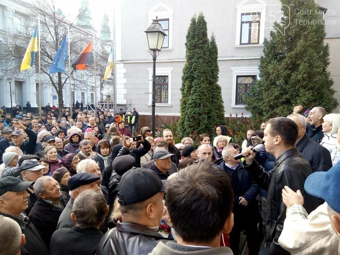 У Тернополі сьогодні можуть знову перекрити дороги (Фото), фото-3