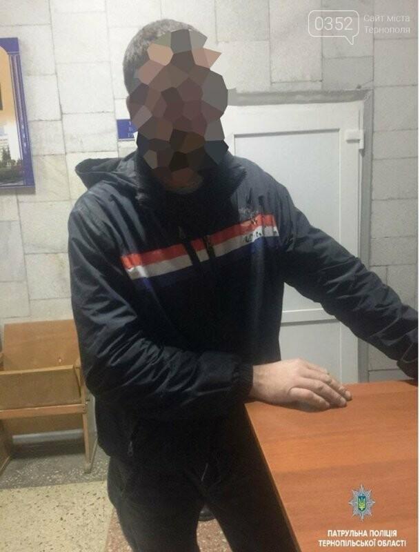 У Тернополі патрульні затримали чоловіка, який перебував у розшуку (фото), фото-1