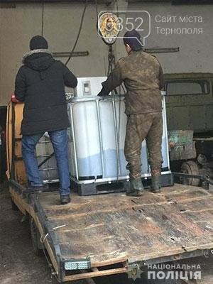 Тернопільські правоохоронці припинили діяльність нелегальної міні АЗС (фото), фото-3