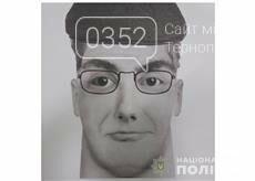 У Тернополі розшукують шахрая, який виманив у пенсіонера 950 євро (фото), фото-1