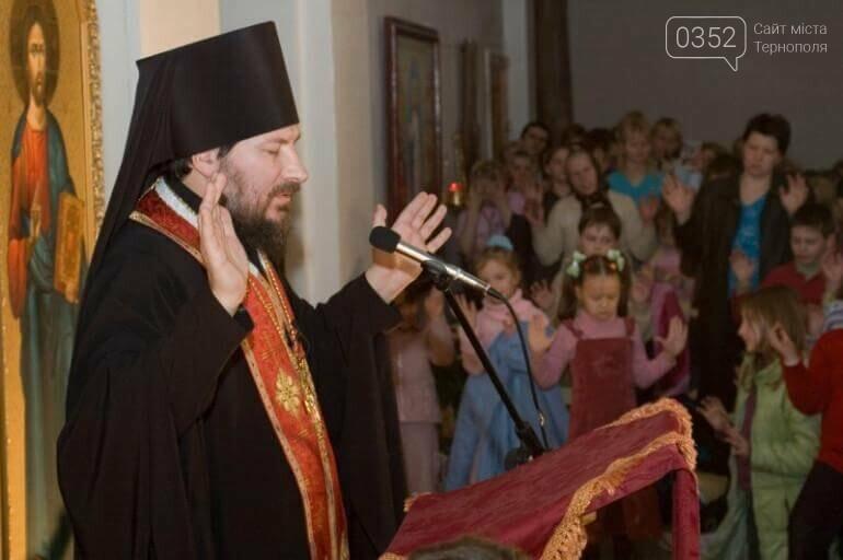 Монах з Тернопільщини судиться з блаженнішим Святославом Шевчуком і 15-ма єпископами (ФОТО), фото-1