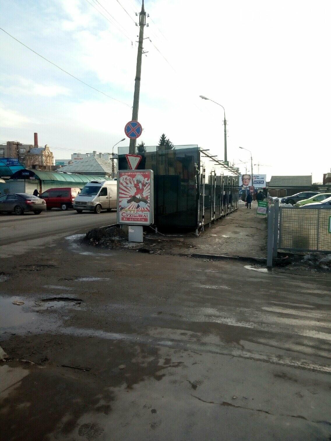 Вулицю Шептицького у Тернополі повністю забудували торговими будками (ФОТОФАКТ), фото-5