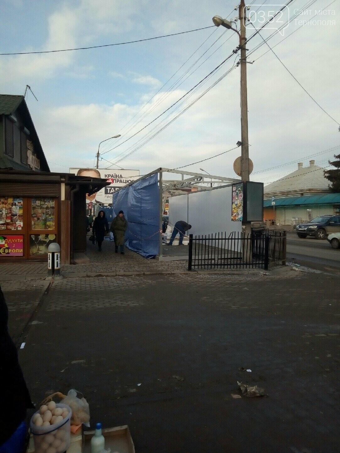 Вулицю Шептицького у Тернополі повністю забудували торговими будками (ФОТОФАКТ), фото-1