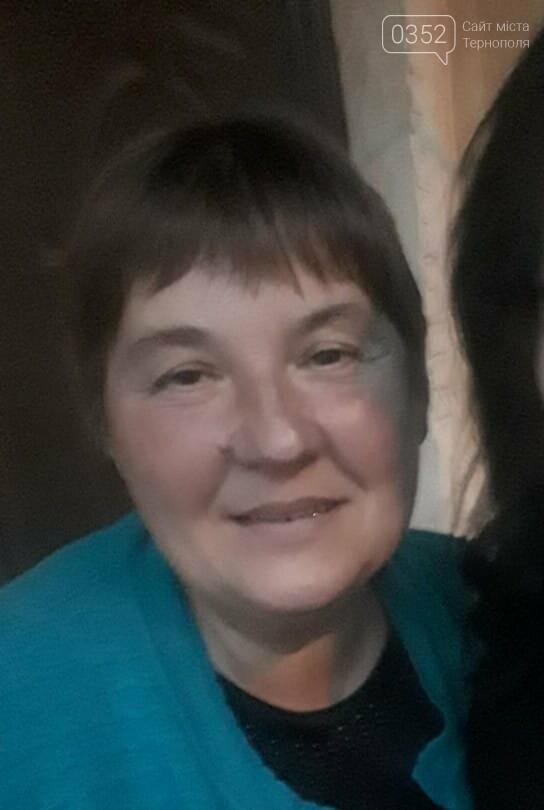 В Тернополі троє доньок розшукують свою маму: 58-річної жінки вже три дні немає вдома (Фото), фото-1