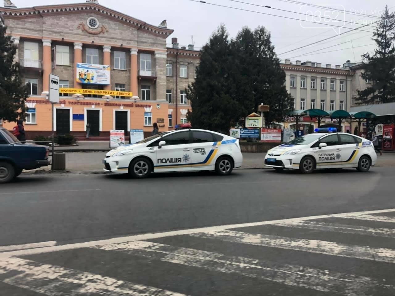 У самому центрі Тернополя наряди поліції та рятувальників: стало відомо, що трапилось, фото-2