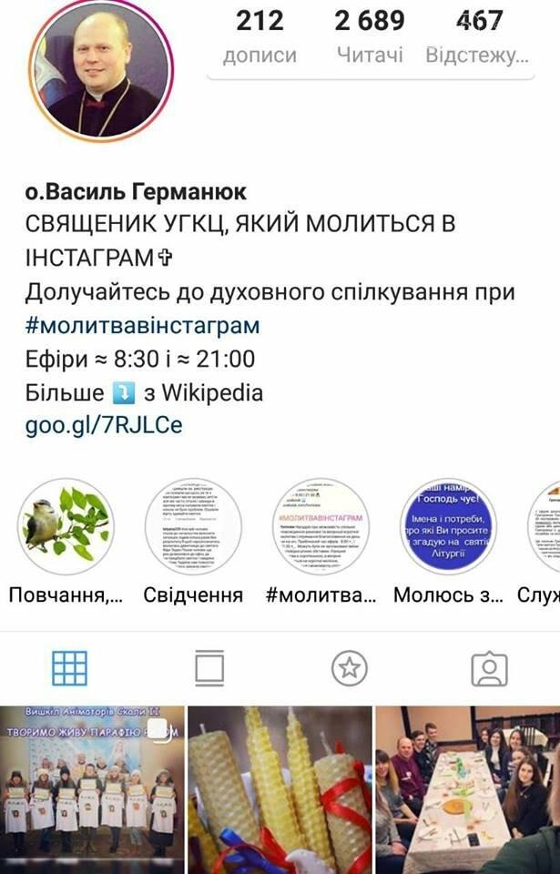 """""""Кількість підписників зросла вп'ятеро"""": священик з Тернопільщини вже рік проводить спільні молитви в Instagram (ФОТО), фото-4"""