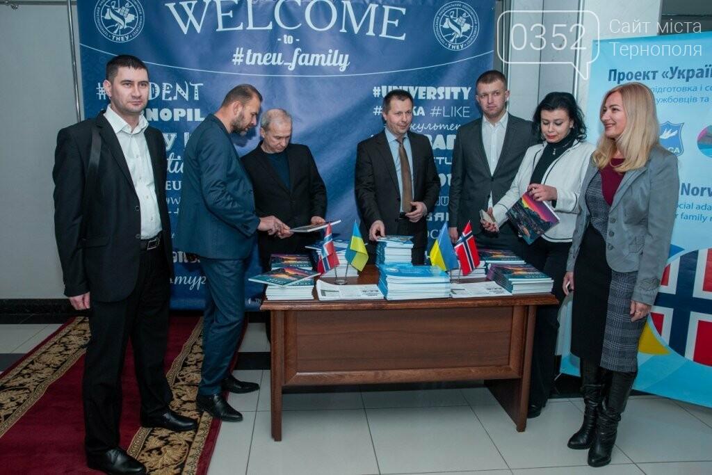 Відбулося урочисте відкриття чергового навчального семестру у рамках проекту «Україна – Норвегія», фото-1