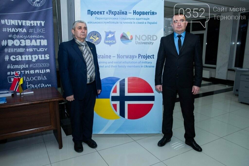 Відбулося урочисте відкриття чергового навчального семестру у рамках проекту «Україна – Норвегія», фото-7