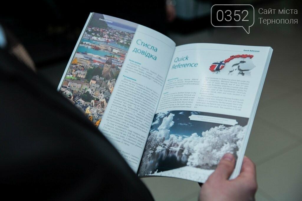 Відбулося урочисте відкриття чергового навчального семестру у рамках проекту «Україна – Норвегія», фото-6