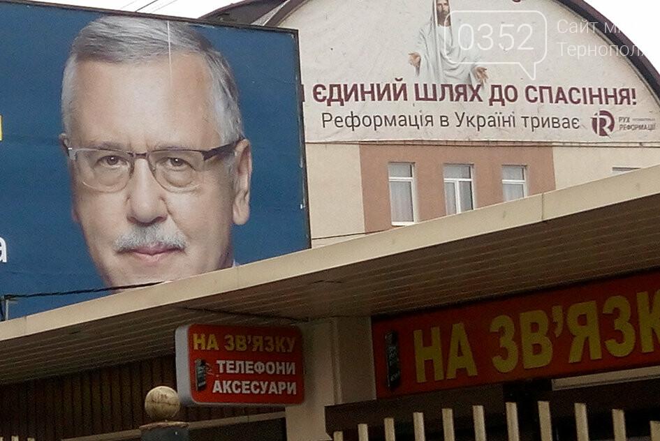 У Тернополі лихоманить борд проросійського кандидата (курйозні фото), фото-6